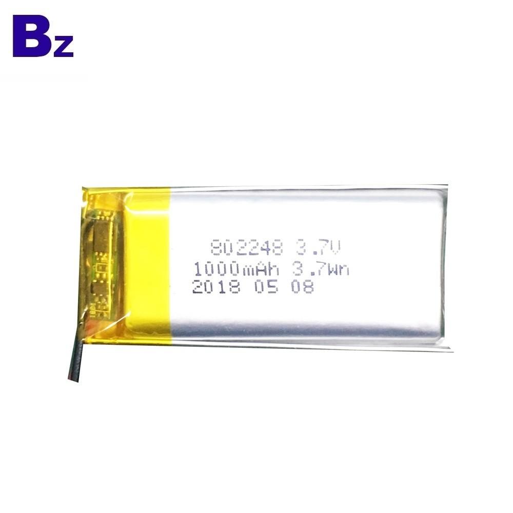리튬 셀 공장 맞춤형 KC 인증 Lipo 배터리