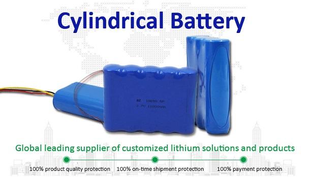 리튬 이온 배터리